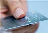 ثبتنام دریافت کارت اعتباری سهام عدالت به صورت غیرحضوری است