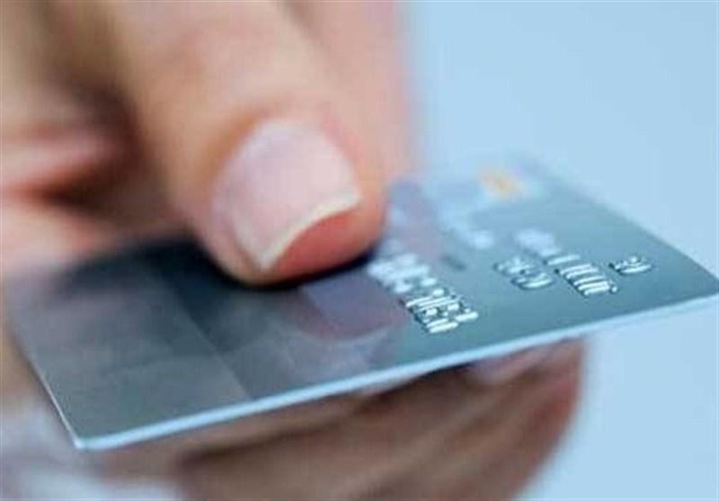 کارت اعتباری سهام عدالت به زودی ارائه میشود