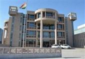 سفارت ہند در افغانستان