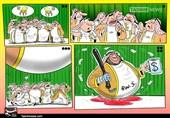 سعود کے خاندان میں انقلاب!