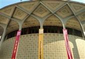 اجرای دو نمایش تالارهای چهارسو و قشقایی تمدید شد