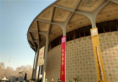 برنامه های تالار نمایشی تئاتر شهر در فروردین ماه سال 97 اعلام شد