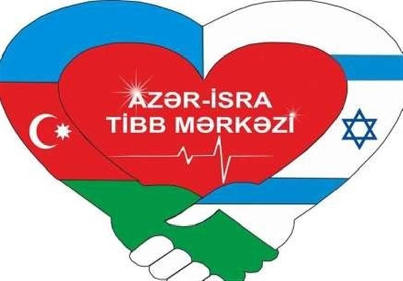جمهوری آذربایجان |شگردهای «باکو - تلآویو» برای بدبین کردن مردم جمهوری آذربایجان به ایران
