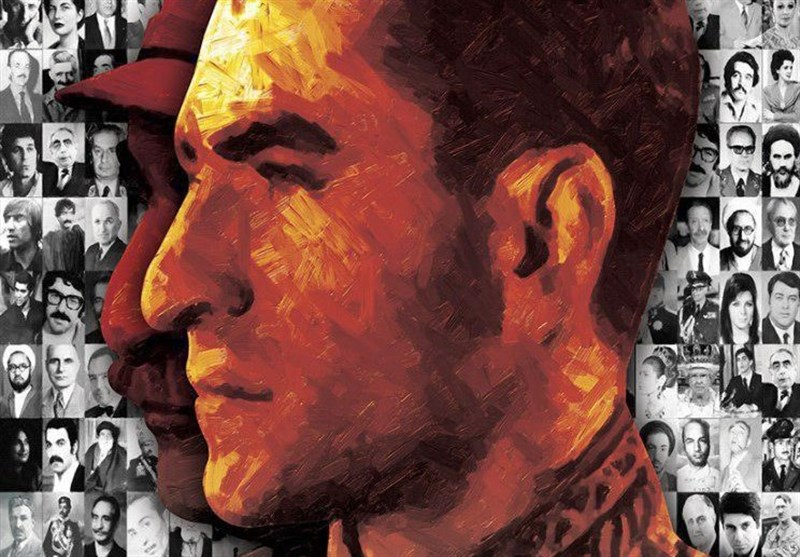 دانلود رایگان کامل مستند سیاسی تاریخی «ارثیه پدری»