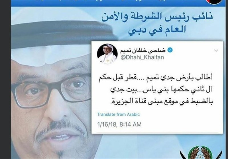 UAE Official Claims Qatar Ownership