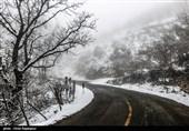 برف و باران 18 استان کشور را فرا میگیرد