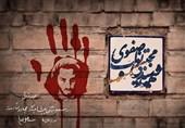 قیام شهید نواب صفوی به ایجاد حکومت اسلامی در ایران منتهی شد