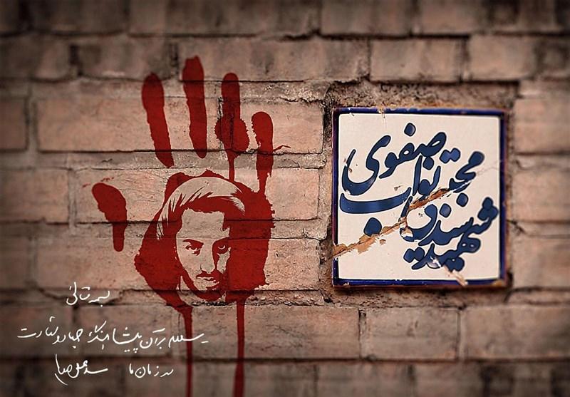 بازخوانی آرزوی نواب صفوی از زبان سردار الماسی