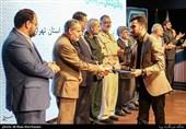 اختتامیه سومین جشنواره رسانه ای ابوذر