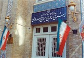 Iran Summons British Diplomat over Embassy Attack