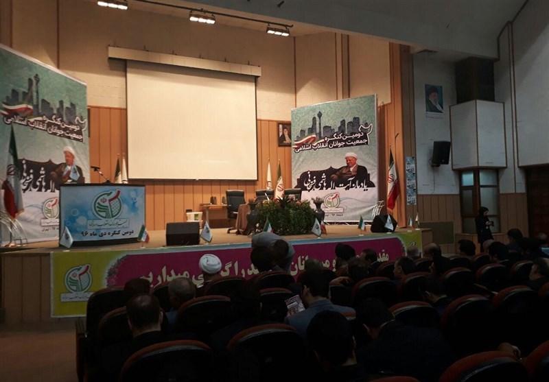 دومین کنگره حزب جمعیت جوانان انقلاب اسلامی برگزار شد