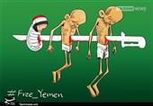 بچوں کو مارنے والی سعودی رژیم کا سیاہ کارنامہ!