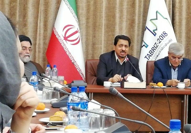 کنفرانس بین المللی حقوق کودک در تهران برگزار می شود