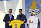 Mehdi Taremi Handed Al Gharafa's No. 9 Jersey