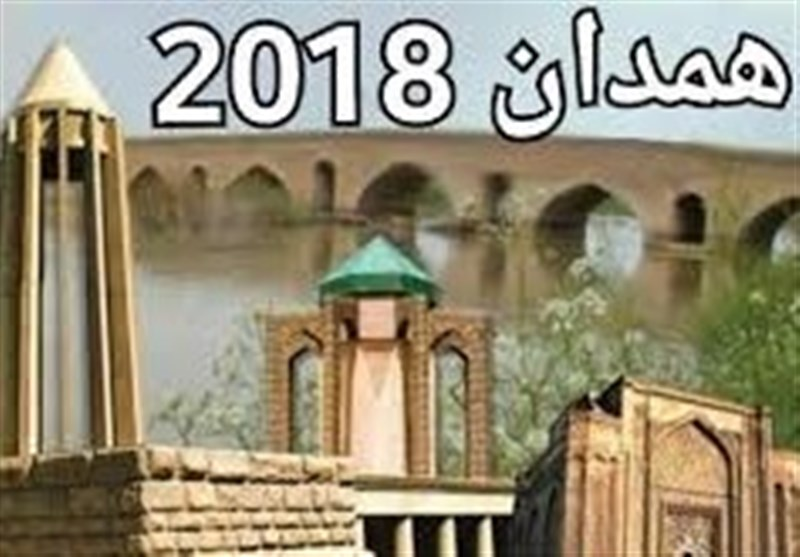 تمبر یادمان رویداد همدان 2018 با حضور جهانگیری رونمایی شد