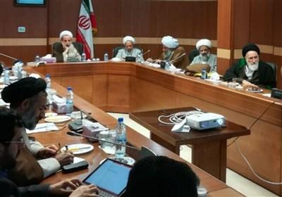 سومین جلسه مشترک هیأت رئیسه خبرگان رهبری برگزار می شود