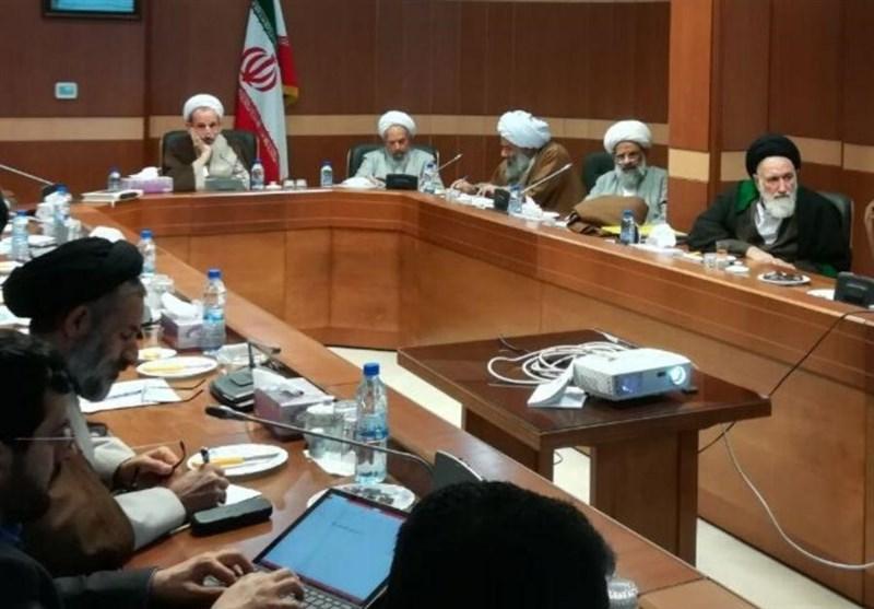بررسی «قاچاق» در کمیسیون سیاسی مجلس خبرگان رهبری