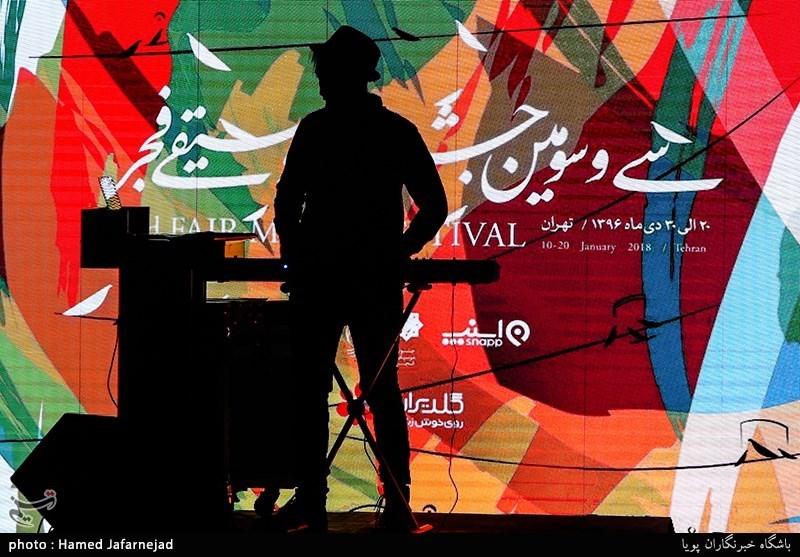 جشنواره موسیقی فجر| شب آرام و صمیمیِ دال و مخاطبانش