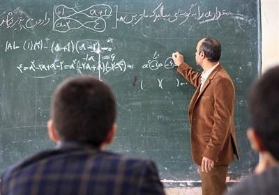 عیدی معلمان حق التدریس چه زمانی واریز می شود؟