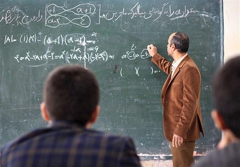 آوار ورشکستگی آموزش وپرورش بر روی پایه دوازدهم