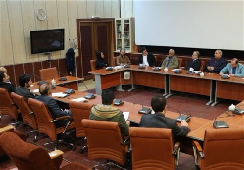 جشنواره فیلم فجر|برگزاری جلسه هماهنگی مدیران سینماهای جشنواره