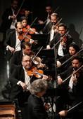 نهمین شب سیوسومین جشنواره موسیقی فجر
