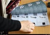 ساری|فروش اینترنتی بلیت جشنواره فیلم فجر در مازندران آغاز شد