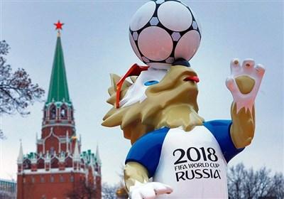 جشنواره نه به نژادپرستی در شهرهای میزبان جام جهانی 2018 روسیه
