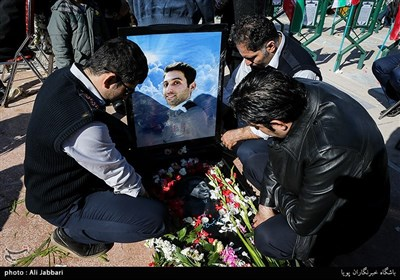People Commemorate Iranian Firemen Killed in Plasco Building Collapse