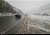 برف، باران و مه در 15 استان کشور