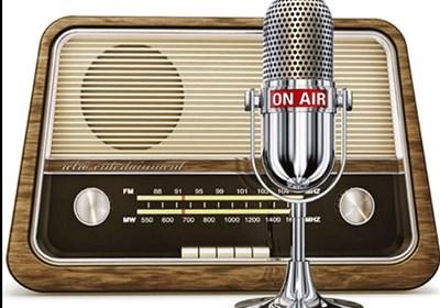 ریڈیو