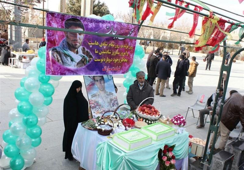 جشن تولد شهید محمد غفاری