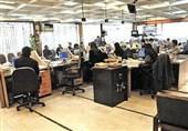 سقف حقوق جدید برای کارمندان از کار افتاده تعیین شد + سند