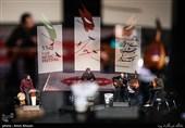 نگاهی به گزارش مالی جشنواره موسیقی فجر؛ تناقض در رقمها و مسابقه در بالا بردن هزینهها