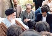 فیلم  واکنش امام (ره)پس از دیدن عکس محمدرضا در یکی از مجله ها