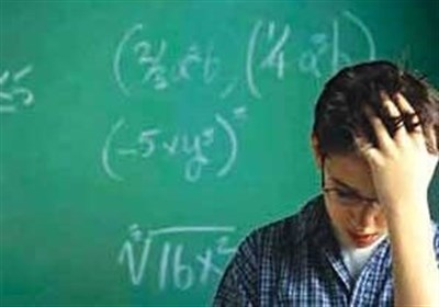 آموزش و پرورش برای دانش آموزان استرس آفرین است
