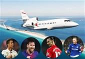 گرانترین جتهای شخصی متعلق به کدام ستارههای فوتبال است؟ + عکس