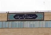 نظرات اصلاحطلبان خراسان شمالی درباره تعیین استاندار جدید به دولت اعلام شده است