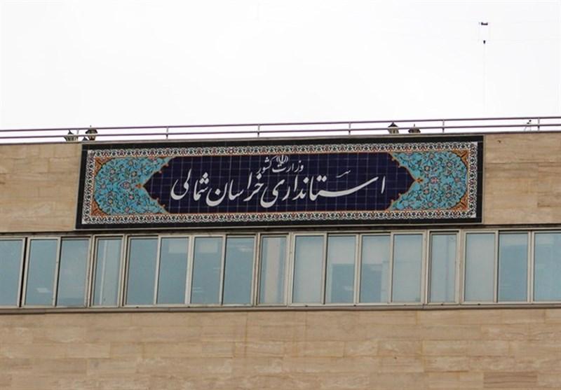 گزینههای احتمالی استانداری خراسان شمالی چه کسانی هستند؟ + سوابق