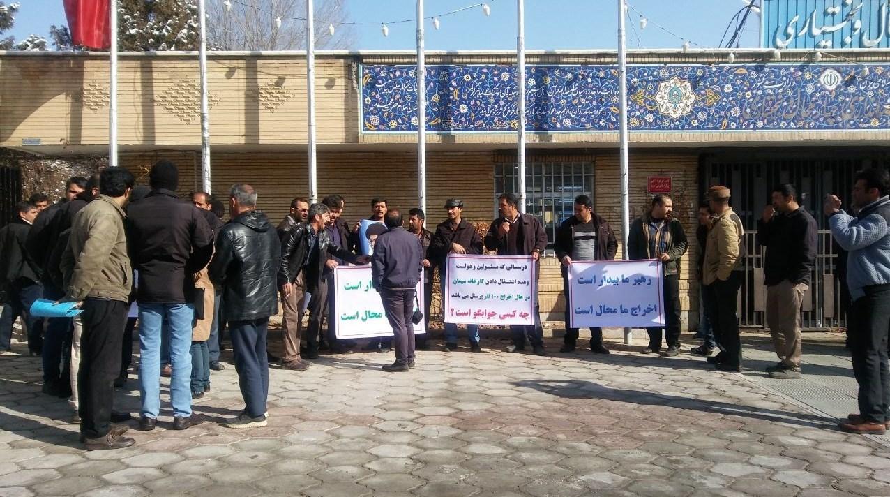 بوشهر| کارگران فلات قاره جزیره خارگ تجمع کردند