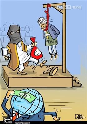 ریاض کے پیٹرو ڈالرز اور اقوام متحدہ کی بند آنکھیں!!!