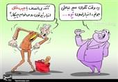 کاریکاتور/ مردم گلهمندند !!!