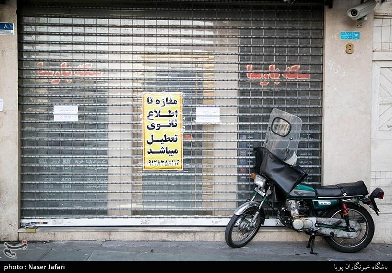 1396110116531172413098964 - شرایط خرید ارز مسافرتی با قیمت دولتی+عکس