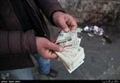 نوسان بازار ارز