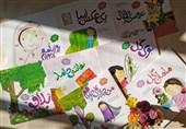 «من چادر نمیخواهم»؛ پاسخ به سؤالات کودکان درباره حجاب