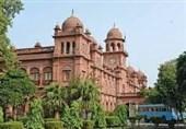 جامعہ پنجاب