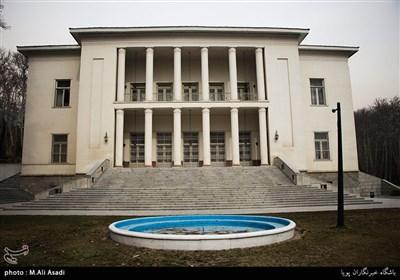 کاخ سفید در مجموعه سعد آباد
