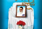 اصفهان  راه یافتگان به دومین جشنواره تئاتر روح الله مشخص شدند