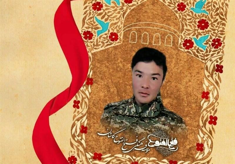 جزئیات وداع و تشییع شهید افغانستانی، «اسدالله حیدری»