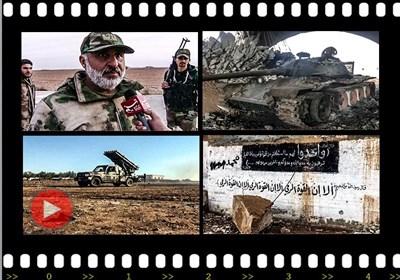 سوریه/ابوالضهور/کنار خبر